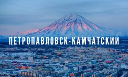 НАУЧНО-ОБРАЗОВАТЕЛЬНЫЙ КОНГРЕСС г. Петропавловск-Камчатский 23–24 августа 2021г.